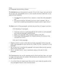 flowers for algernon essay outline analytical essay blank outline pdf fcserver nvnet org