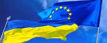 Картинки по запросу Україна Європа