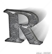 躍動感あるガラス風のアルファベット大文字rの3dロゴのイラスト素材