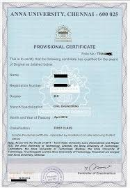 Is Course Completion Certificate And Provisional Degree Certificate