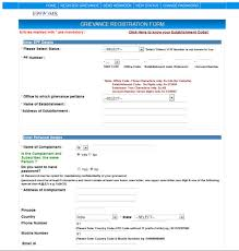 Anand S Blog Can I Get My Epf Related Grievances Addressed