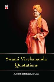 Vivekananda Quotes Simple Swami Vivekananda Quotations RSeshadrinath At Rs 48 Piece