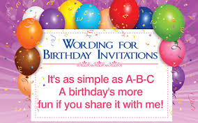 Invitations Card For Birthday Beautiful Wordings For Birthday Invitation Cards