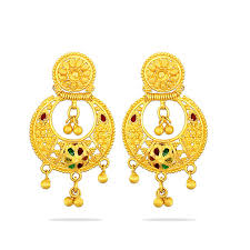 Gold New Design Tops Buy Daily Wear Gold Earrings Top Gold Earrings Designs For