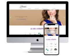 Premier Designs Portal Premier Designs Luminos Labs
