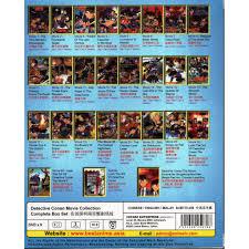 Anime DVD Detective Conan Movie 1-23 + Lupin The Movie 1+2 + Special + Conan  Special Movie