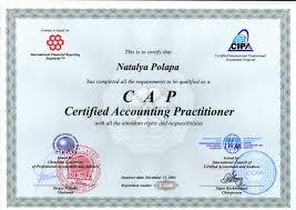 Об авторе Блог Натальи Полапа Дипломы и сертификаты
