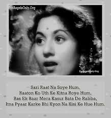 only sad shayari