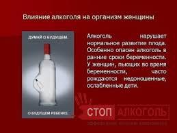 Скачать курсовую работу об алкоголизме Эффективное лечение   Скачать курсовую работу об алкоголизме фото 79