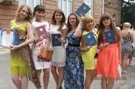 Торжественное вручение дипломов выпускникам года состоялось в  4f7qsrmgrc0 image