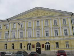 Купить диплом Оренбург в Оренбургской области Купить диплом в Оренбурге