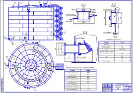 Общий вид РВС Чертеж Оборудование транспорта и хранения нефти  Общий вид РВС 2000 Чертеж Оборудование транспорта и хранения нефти и газа