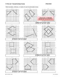 mathcrush com geometry ws types of transformations pv gif