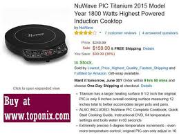 Hybrid Induction Cooktop Induction Cooker Vs Gas Stove Cost Philippines Youtube