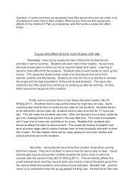 karen s essay