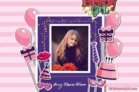 free happy birthday photo frame for s