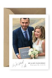Announcement Cards Wedding Wedding Announcement Surprise Elopement Announcement Cards