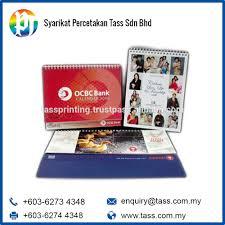 calendar printing calendar printing supplieranufacturers at alibaba com