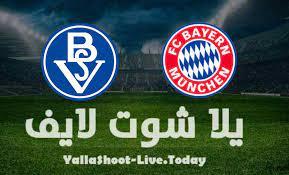 تقرير مباراة بايرن ميونيخ وبريمر في كأس ألمانيا اليوم | يلا شوت لايف توداي