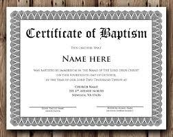 Certification Template Certificate Template Word Bravebtr