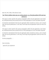 Employment Application Letters - 8+ Free Word, Pdf Format Download ...