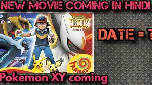 Buy pokemon movie arceus and the jewel of life in hindi> OFF-55%
