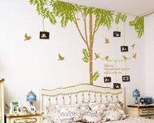 Small Picture Wall Design Pakistan Wall Decals