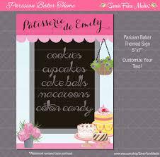 Paris Bakery Themed Party Custom Sign French Birthday Party Etsy