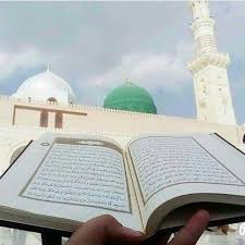 Image result for swear an oath by the Qur'ân in Malaysia
