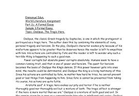 tragic hero essay oedipus tragic hero essay