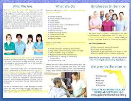 Brochure Samples Home Health Care Brochure Templates Flyer Brochures Samples Ipcco Co