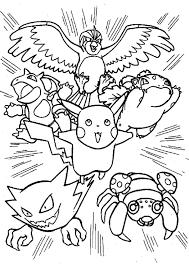Disegni Da Colorare Gratis On Line Pokemon Fredrotgans