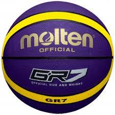 <b>Мяч баскетбольный Molten</b> фиолетовый цвет — купить за 1399 ...