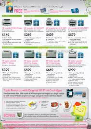Photo Printer Price List Regal Sandhill Stadium 16 Columbia