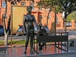 Город <b>Белгород</b>: климат, экология, районы, экономика, криминал ...