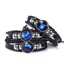 Bracelet Gemini Promotion-Shop for Promotional Bracelet Gemini ...