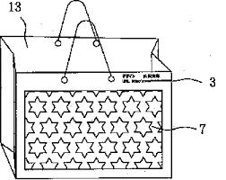 2001 328645号 包装用品のイラストデザイン作者の情報表示方法 Astamuse