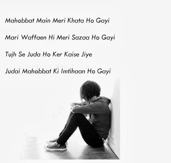 very sad shayri boy
