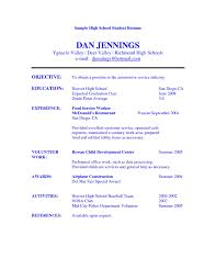 Pc Skills Resume Computer Resumes Template Basic Test Cover Letter