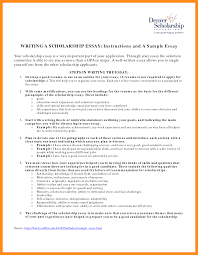 writing an essay for scholarships agenda example 5 writing an essay for scholarships
