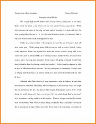 good science essay topics essay on science and religion also good  essay compare and contrast essay topics for high school students romeo