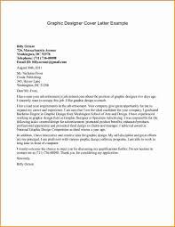 Sample Graphic Design Cover Letter Hvac Cover Letter Sample Hvac