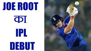 Joe Root will take part in IPL Auction ...