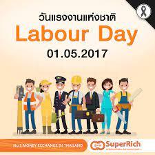 SUPERRICH - วันแรงงานแห่งชาติ (Labour Day)...