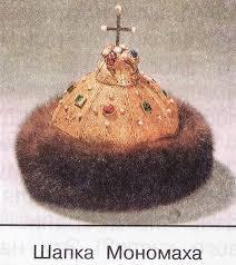 Сообщение на тему Страницы истории России Русь расправляет  56