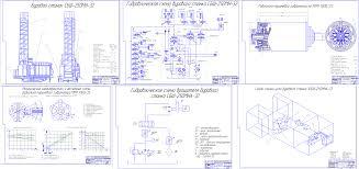 Дипломный проект Разработка эффективной схемы управления привода  Дипломный проект Разработка эффективной схемы управления привода вращателя бурового станка СБШ 250МН 32