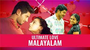 Malayalam Love Meg