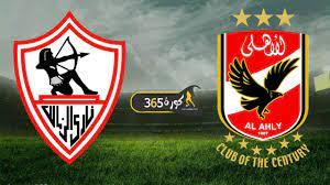 بث مباشر   مشاهدة مباراة الاهلي والزمالك اليوم 27-11 بنهائي دوري أبطال  إفريقيا