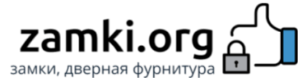 <b>Защелки Palladium</b> купить в Нижнем Новгороде