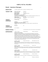 Objectives For Resumes In Retail Examples Of Objective Resume